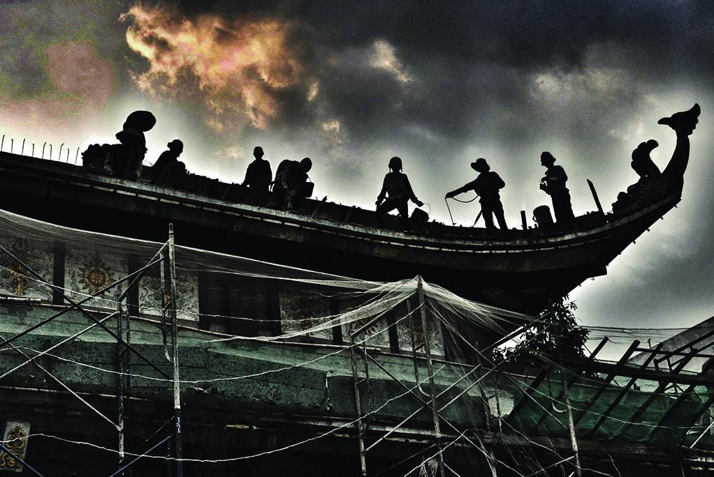 43 Χτίστες (Χο Τσι Μινχ Σίτι)