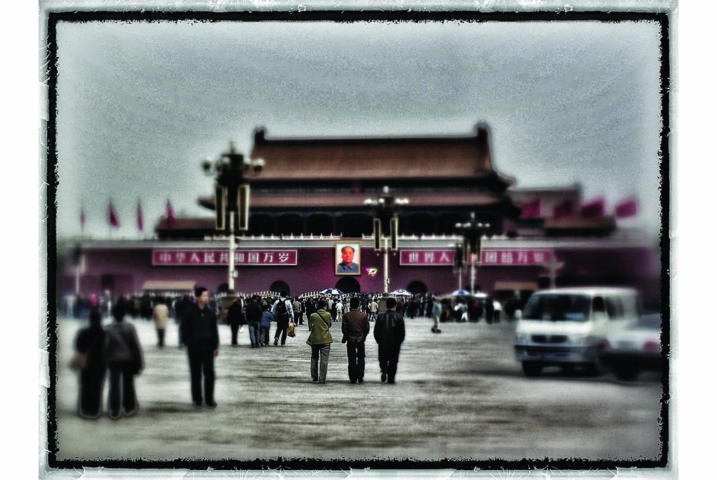44 Πλατεία της Ουράνιας Γαλήνης (Πεκίνο)