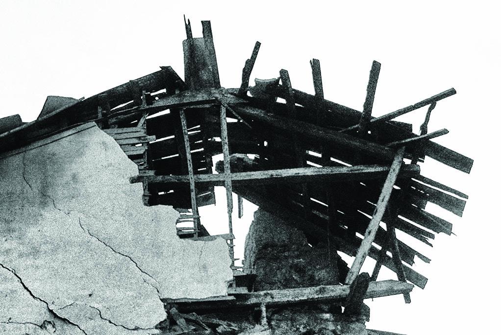 29 Ερείπιο (Ατάλλεια)