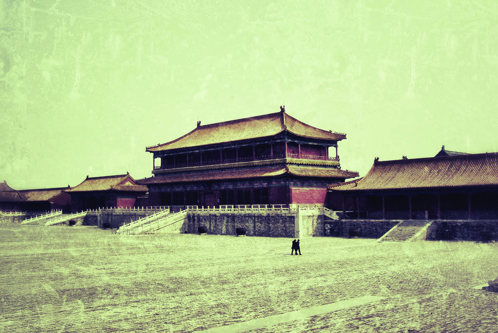 45 Απαγορευμένη Πόλη (Πεκίνο)